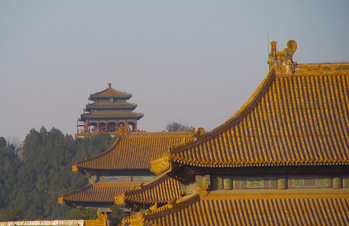 Forbidden City Roofs in Beijing China